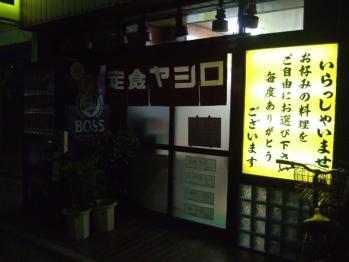 2011_0630a0037.jpg