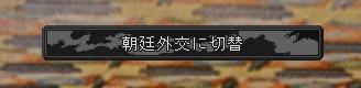天下戦国の上-Ver0.6xx04