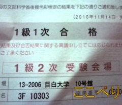 20101204184931.jpg