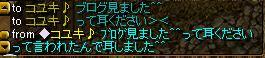 20070905225516.jpg