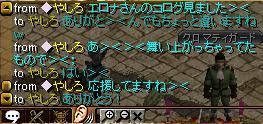 20070905231041.jpg