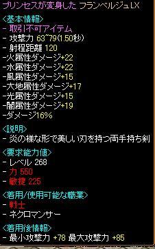 20070906003639.jpg