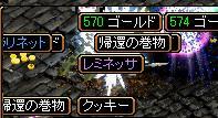 20070906200257.jpg