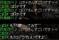 20070906200915.jpg