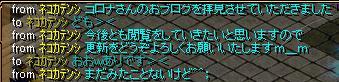 20070908002842.jpg