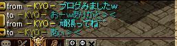 20070908002933.jpg