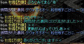 20070910005529.jpg