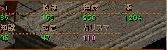 20070911231403.jpg