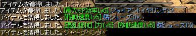20070928215828.jpg