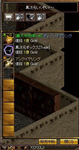 20071008231211.jpg