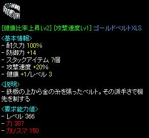 20071015234336.jpg