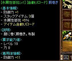 20071031164727.jpg
