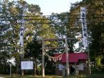090914 上志文秋祭り