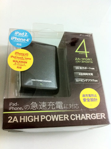 USB充電器2A対応iPad/iPhone急速充電
