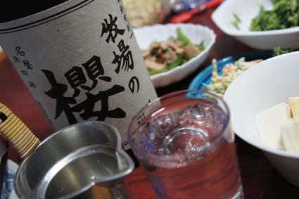 牧場の櫻原酒