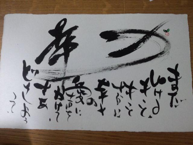 tentsukukoko.jpg
