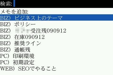 Capture16_59_7.jpg