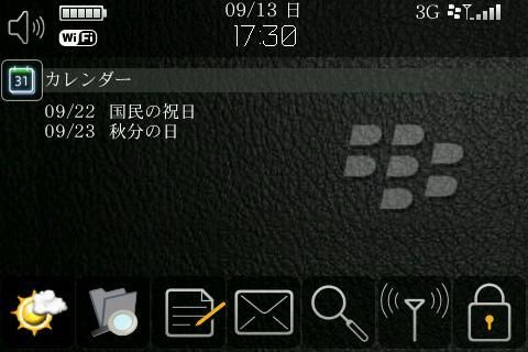 Capture17_30_6.jpg