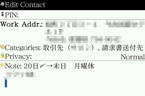 Capture17_5_10.jpg