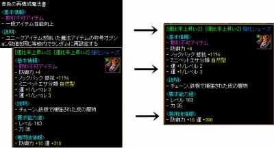 2011 1 1 青再構成s-