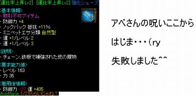 青増幅 2011 1 6s-