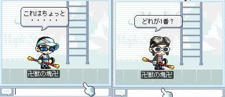 kemonoum2.jpg