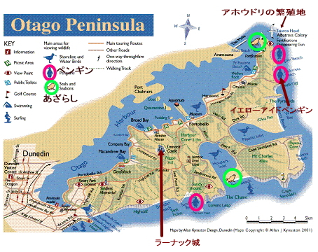 otago hantou map