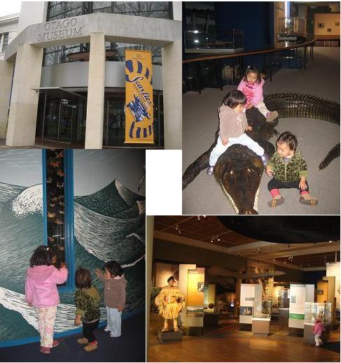 otagomuseum