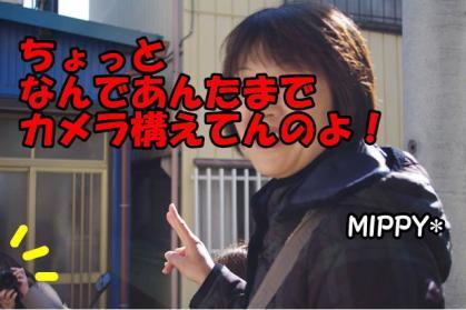 お見舞い 2 MIPPY