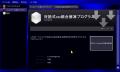 Screenshot-Ubuntuソフトウェアセンター