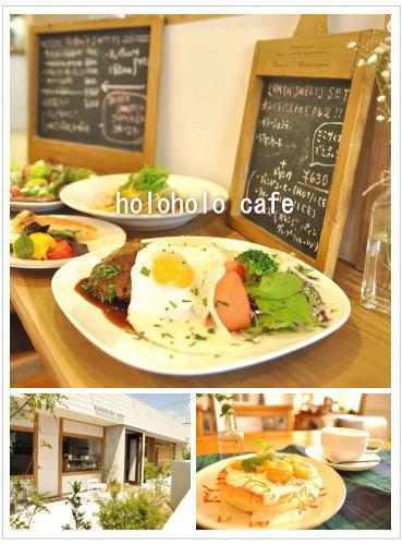 holoholo-cafe-10-1.jpg