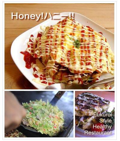 honey-10.jpg