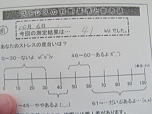kotori_09_10_09_3.jpg