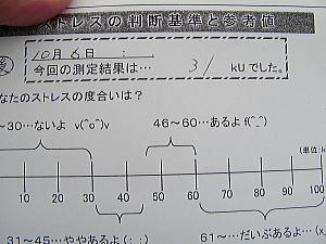 kotori_09_10_09_7.jpg