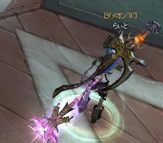 EP☆大刀