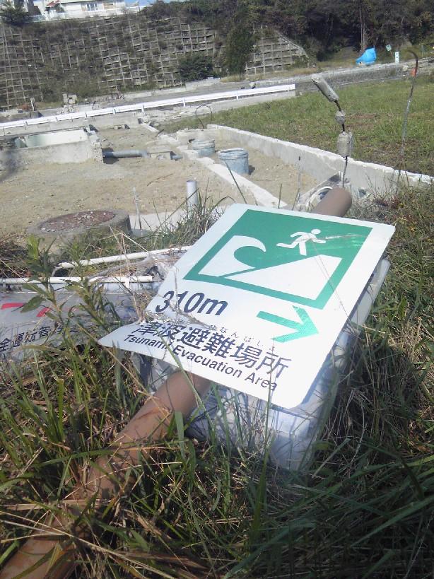 七ヶ浜2011_09