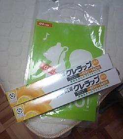 MA320400.jpg