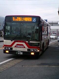 20090926115249