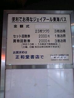 20090928211845
