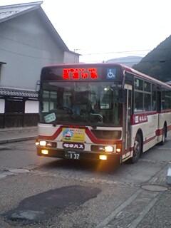 20091002010036.jpg