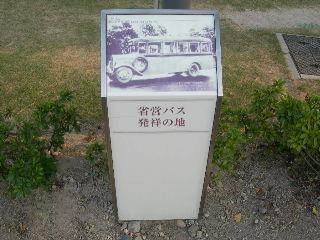 SSCN2779.jpg