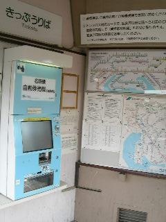 nishihazu2.jpg