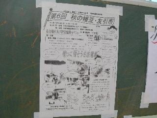 nishihazu4.jpg
