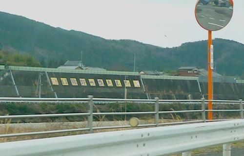 めてのバンガロー体験2011-34-帰路05