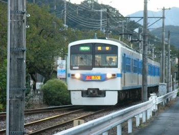 P1070509 (350x263)