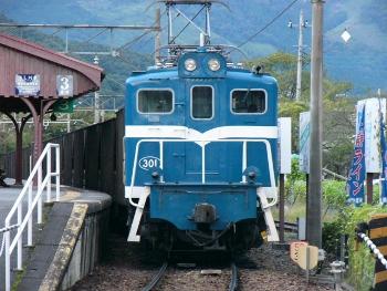 P1070518 (350x263)