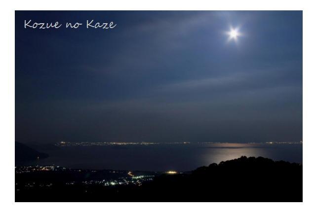 琵琶湖の月 Ⅰ