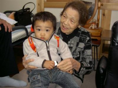 大おばあちゃん