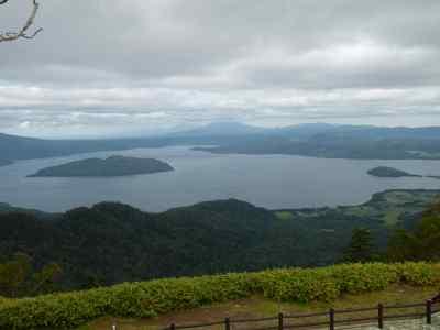 津別峠から見た屈斜路湖