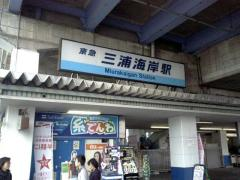 kawatsu002